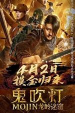 Nonton Film Mojin: Longling Misty Cave (2020) Subtitle Indonesia Streaming Movie Download