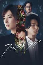 Nonton Film First Love (2021) Subtitle Indonesia Streaming Movie Download