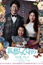 Nonton Film Melancholy (2021) Subtitle Indonesia Streaming Movie Download