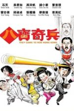 Nonton Film They Came to Rob Hong Kong (1989) Subtitle Indonesia Streaming Movie Download