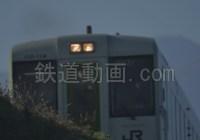 列車番号RM376b 「小海線」