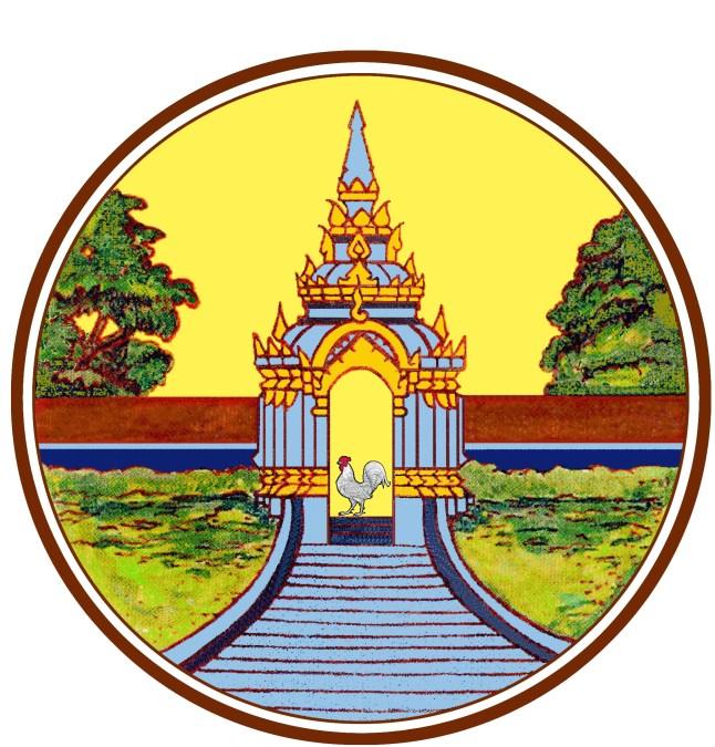 Lampang logo 2560