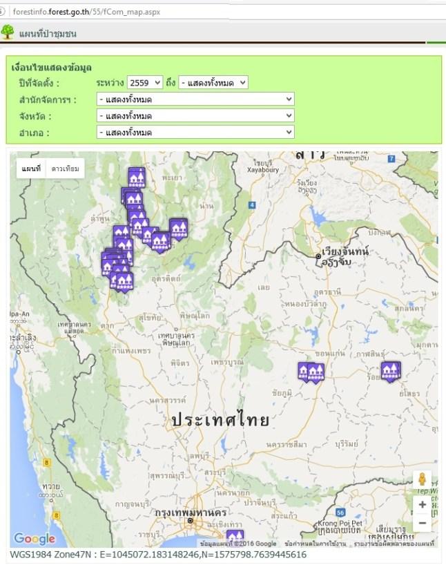 ภาพแสดงพื้นที่ป่าชุมชนที่เพิ่มขึ้นใน google map