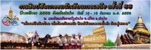 sillapa66 banner
