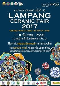 ceramic_fair