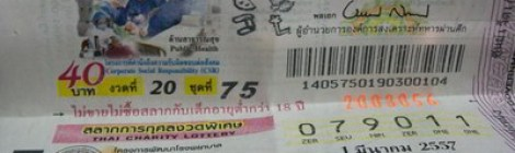 thai lottery results april 16 2014 april 4 2014 by thaibahts