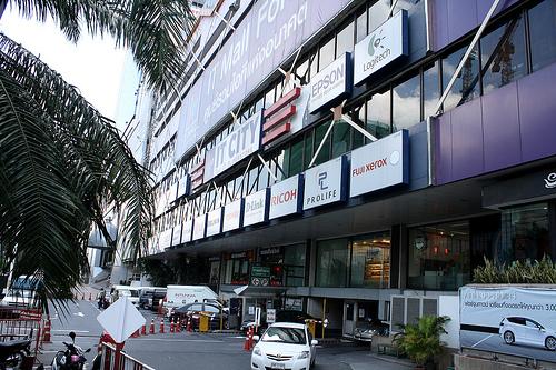 バンコクのフォーチュンタウンの写真