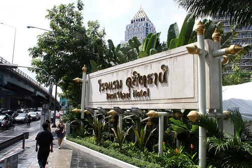 Dusit Thani Bangkok Hotel デュシタニホテル