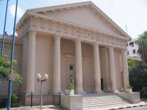 Греко-римский музей в Александрии