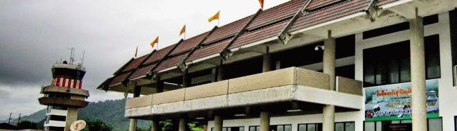 Аэропорт Ранонг