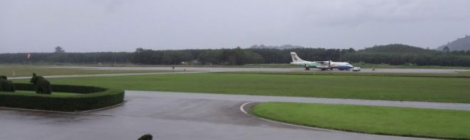 Аэропорт Трат