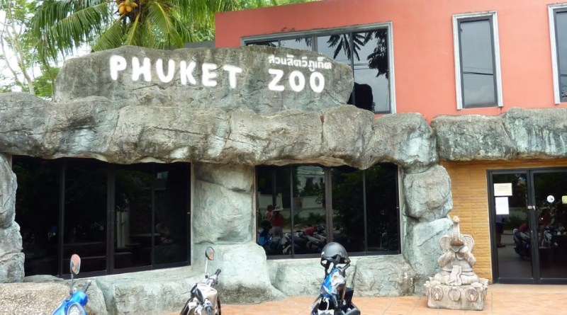зооопарк на Пхукете 2