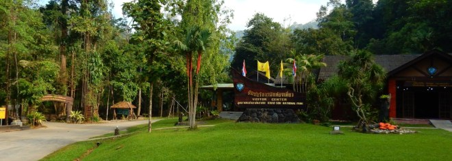 Национальный парк Као Лак на Пхукете