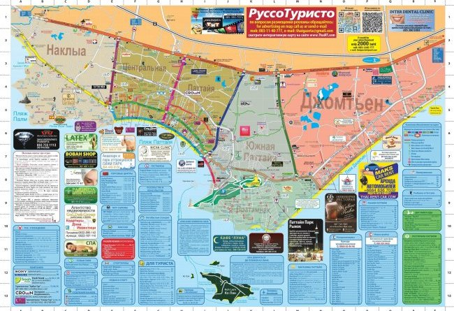 Туристическая карта Паттайи