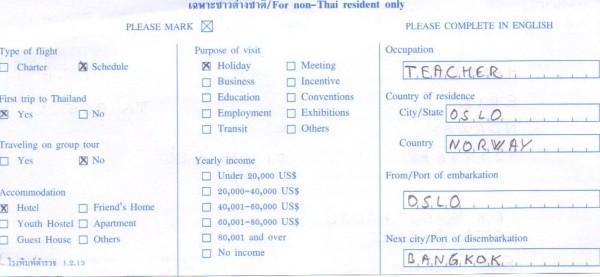 Ankomstkort informasjon Thailand e1388639306459 Slik fyller du ut ankomst og avreisekort