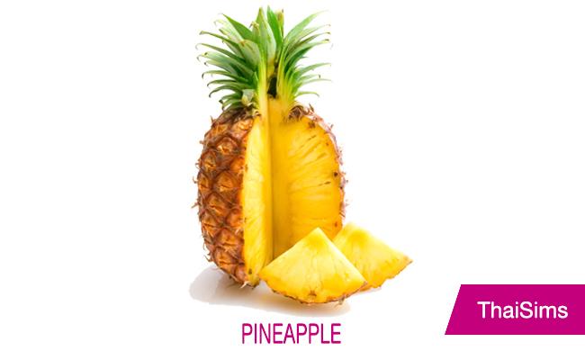 pineapple Thailand ThaiSims