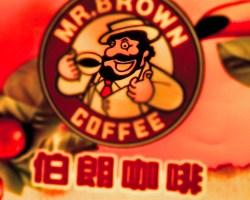 Coffee Bag Logo