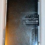 sgpcase-valentinus-iphone-4-case-1