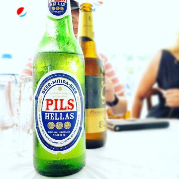 Hellas! Für meine guten Freunde!