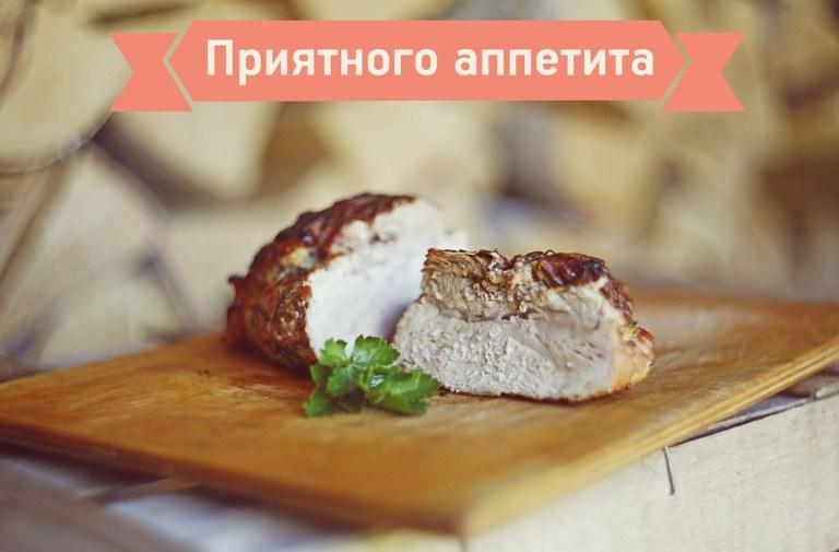 Готовим вместе: мясо на углях
