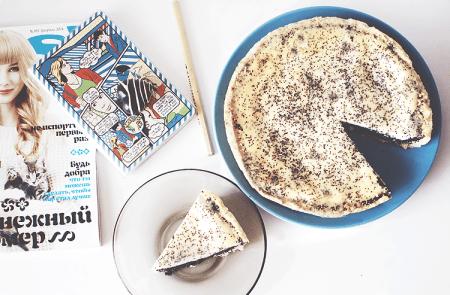 Готовим вместе: маковый пирог со сметанным кремом