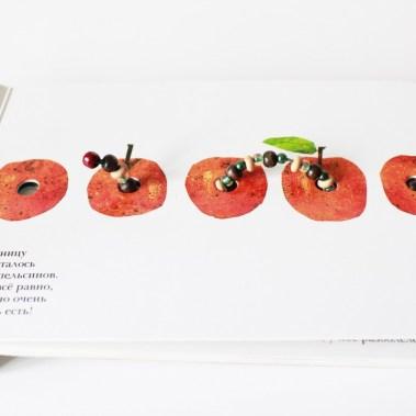 kniga ochen' golodnaja gusenica (6)