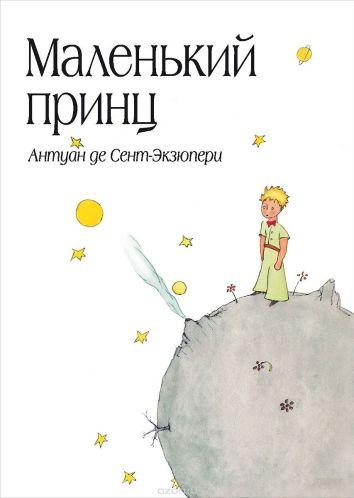 22 добрые детские книги со смыслом