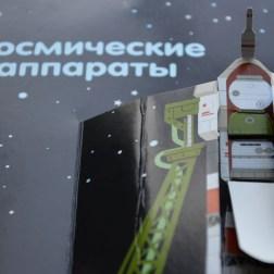 11 космические аппараты (3)