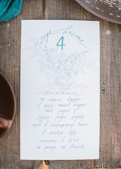 semka-semejnyj-piknik-2 (3)