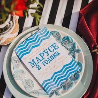 На абордаж: день рождения Маруси