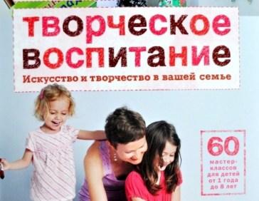 Большая подборка книг для родителей
