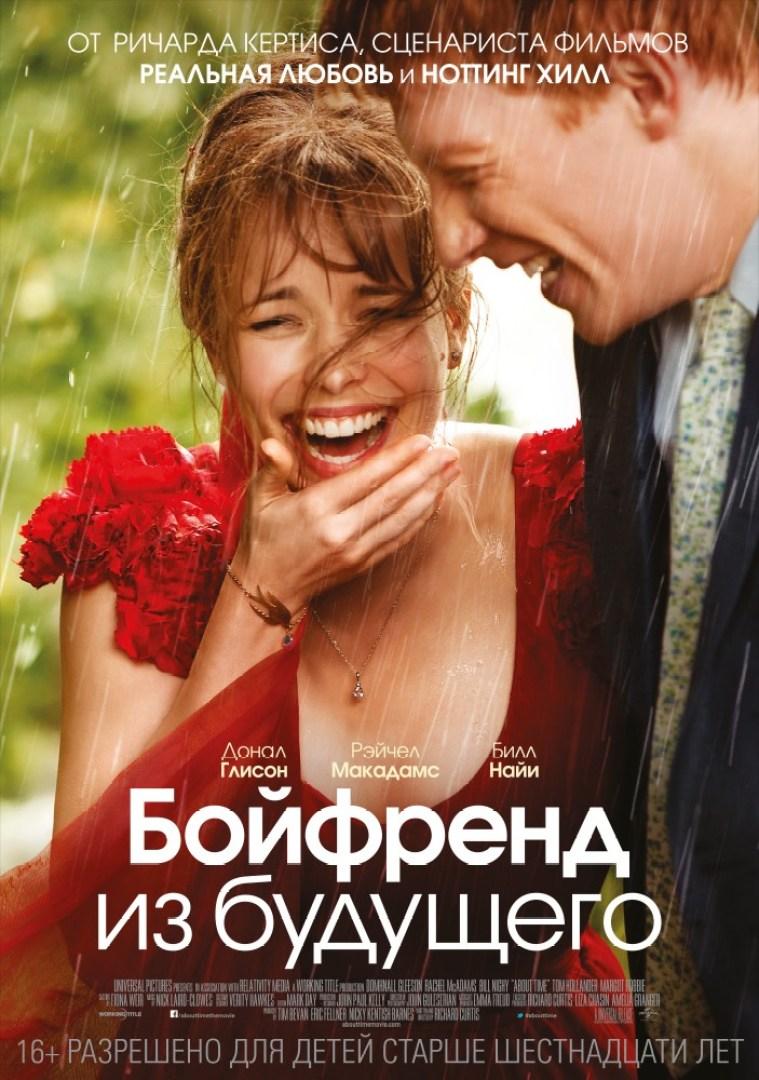 10 фильмов на весну