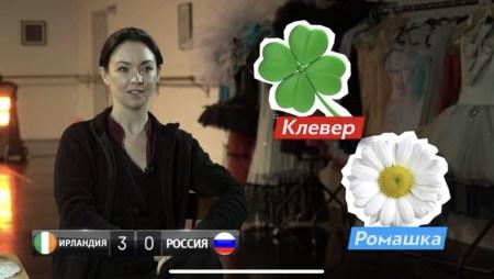 Выпускники России. Моника Локман (Ирландия)
