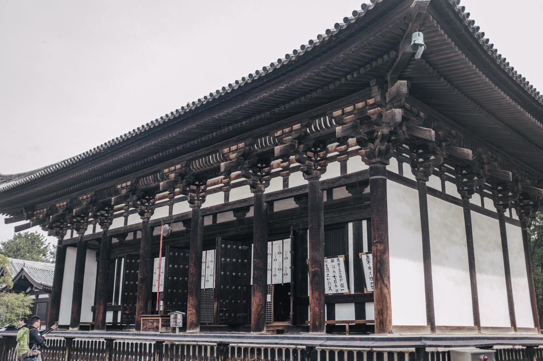 Nara-Park-160306-6