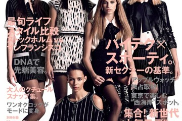 cover-Japanese-VOGUE1-700x921