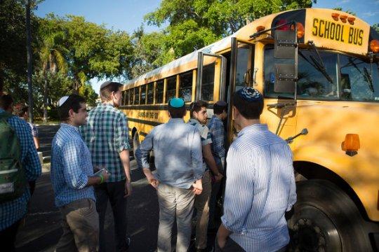 Yeshiva High School