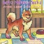 Barks Mulberry Socks 2020