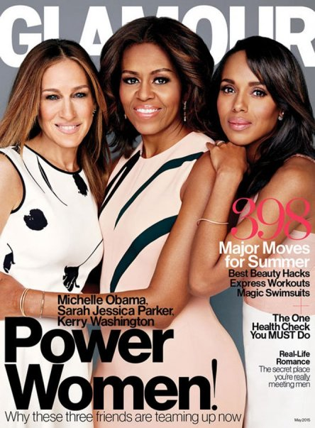 glamour_may15_cover