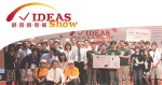 IdeasShow_featured
