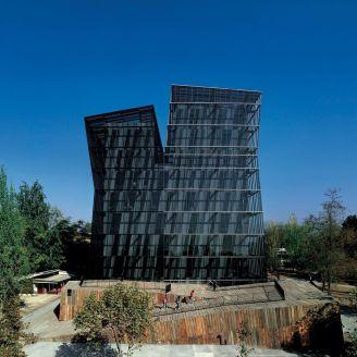 Torres Siamesas, Universidad Católica de Chile.