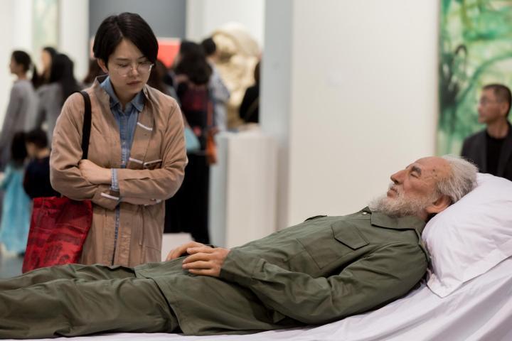 Shen Shaomin. Fidel Castro 2