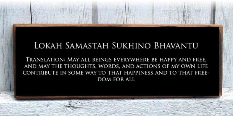 hindu-mantras-for-confidence-2