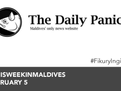 #ThisWeekInMaldives – Feb 5 (Video)