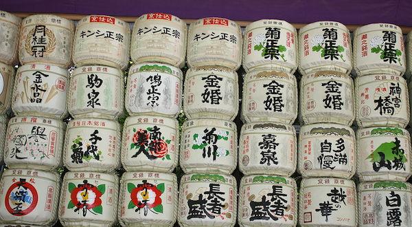 Sake sommelier sues Four Seasons for discrimination