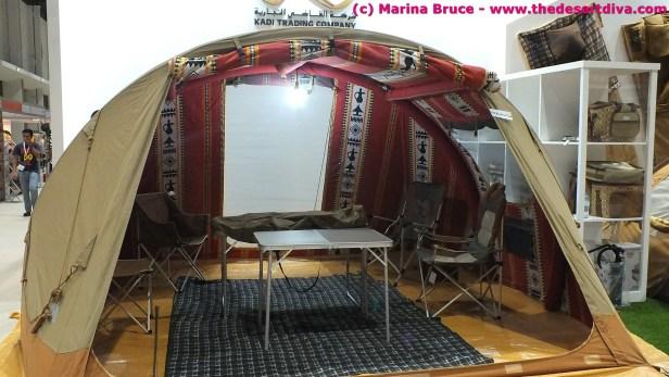 Inflatable majlis tent