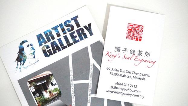king-malacca-art-gallery