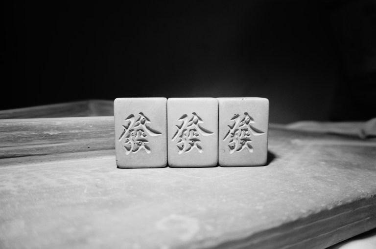 Mahjong in concrete, by Small Goods of Concrete. Photo: supplied, The Design Writer blog