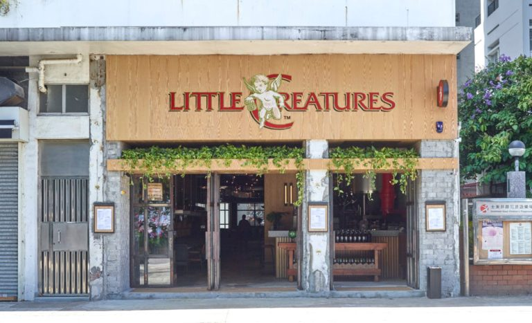 Front facade of Little Creatures Hong Kong by Charlie & Rose. More on The Design Writer blog