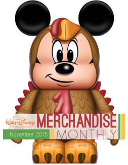 November wdw merchandise monthly