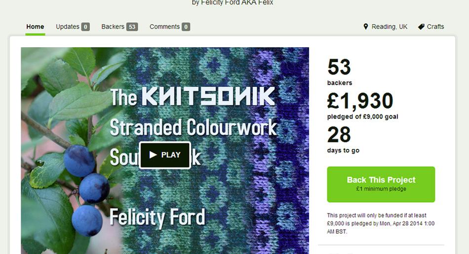 02_Kickstarter